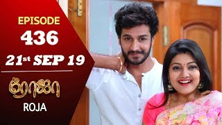 ROJA Serial | Episode 436 | 21st Sep 2019 | Priyanka | SibbuSuryan | SunTV Serial |Saregama TVShows