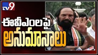Uttam Kumar Reddy raises suspicion over EVMs functioning  - netivaarthalu.com