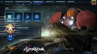 Starcraft LOTV [] BratOK [] SC2 2x2 Dimaga+BratOK Q(._.Q)