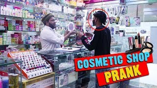 | COSMETICS SHOP PRANK | By Nadir Ali in | P4 Pakao | 2020
