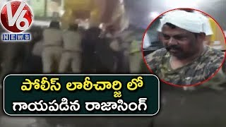 BJP MLA Raja Singh Injured In Police Lathi Charge | Hyderabad