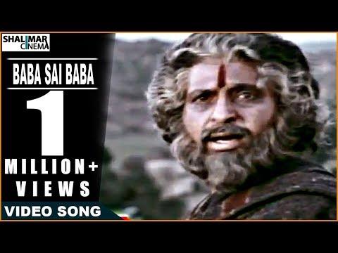 Shiridi Sai Baba Mahatyam Movie    Baba Sai Baba Video Song    Vijayachander, Chandra Mohan