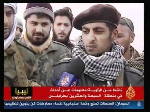 NWW World-News 08.02.2011 LIBYA UPDATE ARABIC