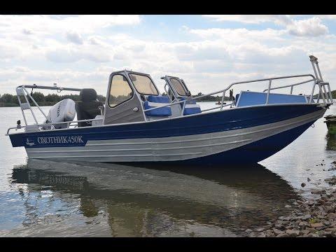 изготовление лодок на заказ из амг