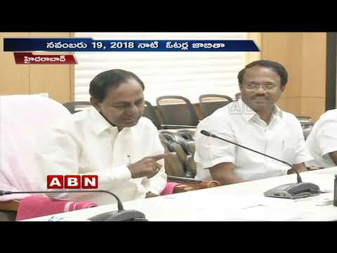 TRS Government to update Pensioner's List, Pension now from 57 Years | ABN Telugu
