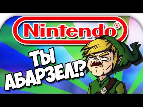 Что не так с Nintendo!? (Пара слов в защиту Wii U)