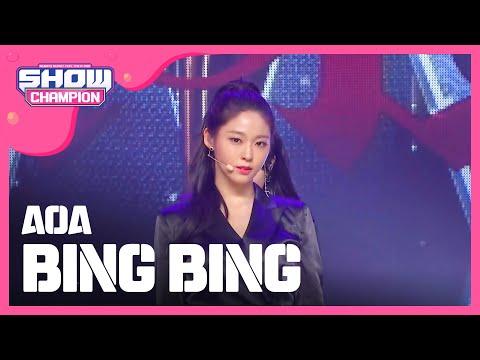 Show Champion EP.212 AOA - Bing Bing thumbnail