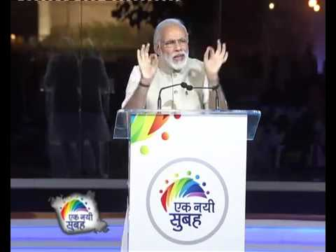 Prime Minister Narendra Modi's speech at India Gate on 2 Years of govt