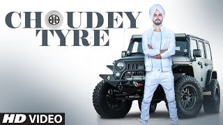 Choudey Tyre: Varinder Gill (Full Song) | Future Beats | Latest Punjabi Songs 2018