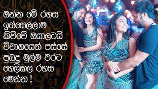 Sri Lanka movies