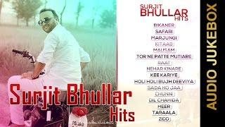 download lagu Surjit Bhullar Hits   Jukebox  New Punjabi gratis