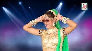 प्रिया गुप्ता का धमाकेदार सांग - Byan Ka Thumka - ब्याण का ठुमका - Priya Gupta New Song 2018 - HD