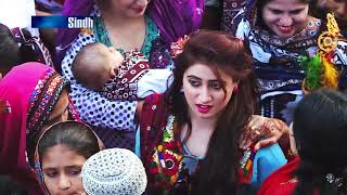 REMIX MASHUP | SINDHI LOG GHEET | DEDICATE TO CULTURE DAY | ASGHAR KHOSO