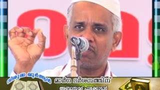 Vishudha quran margadarshanathinu abdussamad pookkottur raman speech sys skssf koduvally part1
