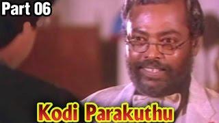 Kodi Parakuthu – 6/12 part - Rajinikanth, Amala - P. Bharathiraja Classic Movie – Full Movie