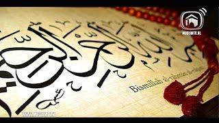 Uitzending 126: De voortreffelijkheden van Bismillah - Maulana Zaeem Misbahi