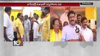 Minister Ganta Srinivas on CM Chandrababu Dharma Porata Diksha | Vizag