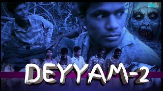 Deyyam-2   Horror short film   #telugu horror short film   -  KBL VINES