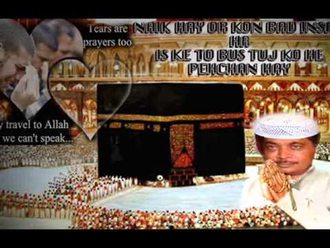 Ay Khuda E Pak Ay Rab-ul-kareem ( Dua ) video