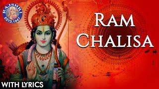 Full Ram Chalisa With Lyrics   Popular Ram Mantra Ram Navami Special