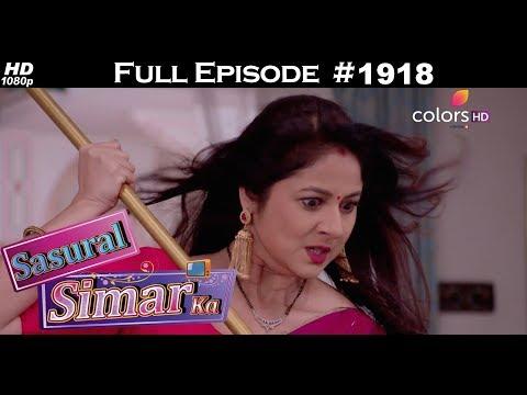 Sasural Simar Ka - 24th August 2017 - ससुराल सीमर क - Full Episode thumbnail
