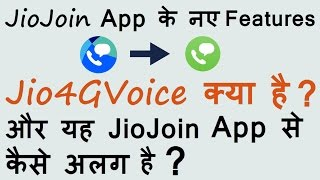 Reliance Jio Latest News : JioJoin App Updated | What is Jio 4G Voice ?