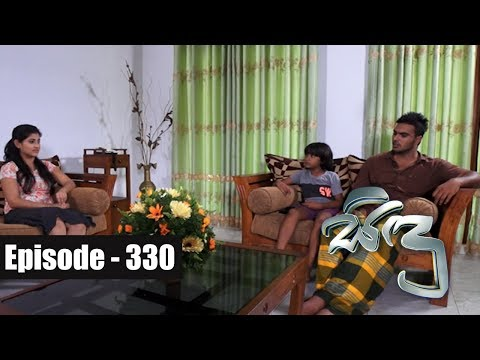 Sidu |  Episode 330  10th November 2017