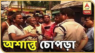 Chopra violent on Poll day as bombs hurled, shots fired | ABP Ananda