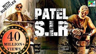 Patel SIR 2019 New Action Hindi Dubbed Movie  Jaga