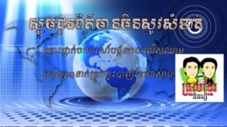 Troll Khmer tinfy news vol vol