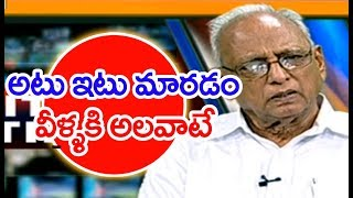 Reason Behind TDP Leaders Changing Party | IVR Analysis