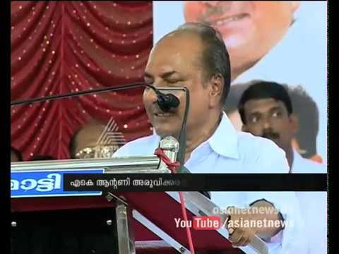AK Antony inagurated UDF election convention in Aruvikkara By Poll 2015