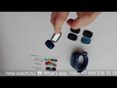 Как купить и поменять стекло и экран на детские часы Smart Baby Watch q50