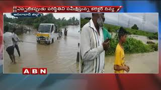 Heavy Rain Lashes Adilabad District | Huge Flood Water Logging on Houses