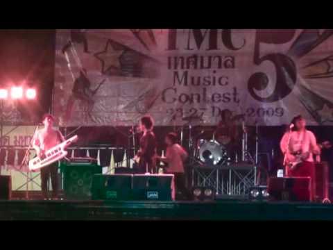 รักข้ามคืน : NerAlesis MadZ (Final Part2)