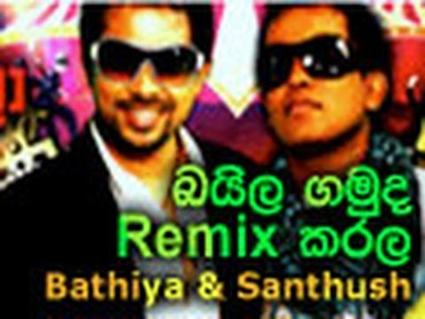 Baila Gamuda Remix Karala (bns) Www.lankachannel.lk video