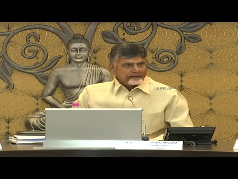 204rt Meeting Of SLBC Andhra Pradesh By Honorable CM Of AP Secretariat on 24-10-2018 LIVE