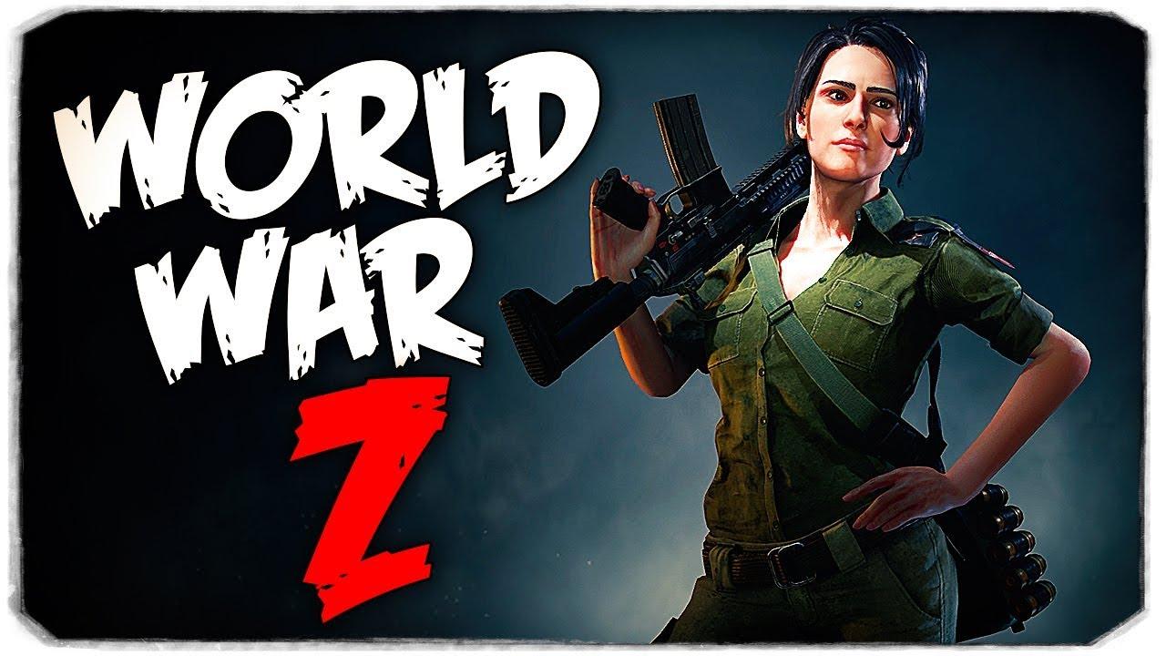 РАЗНОСИМ ГОРОД ЗОМБИ!  - WORLD WAR Z