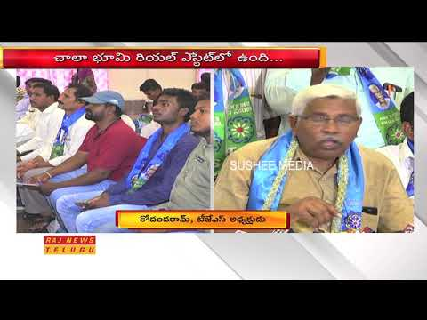 TJS Chief Kodandaram Picks Holes in Telangana Rythu Bandhu Scheme || Raj News