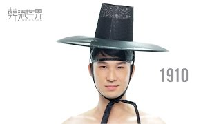100 Years of Men's Hairstyles (South Korea) 1910~2016