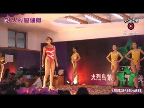ASIAN CHINA SEXY LEOTARD & SHINY TIGHTS 03