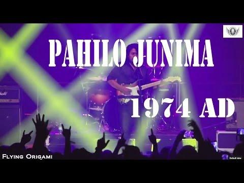 1974 Ad - Pahilo Junima