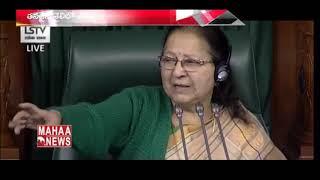 Modi Addresses the Last Session Of The 16th Lok Sabha
