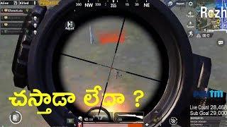 PUBG MOBILE Game TeluguGamer 19 kills Kar98 Spray