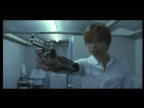 Hold Up Down (2005) Trailer