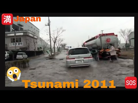 Japans Tsunami Caught On Camera (Ch4) Full Documentary (graphic)