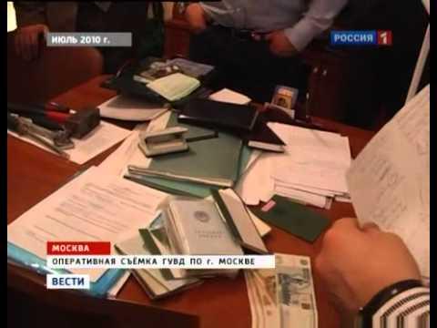 Как живут московские чиновники