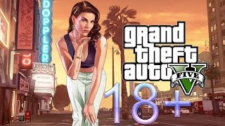 Why GTA 5 age restriction 18+