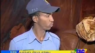 EBC Police Program