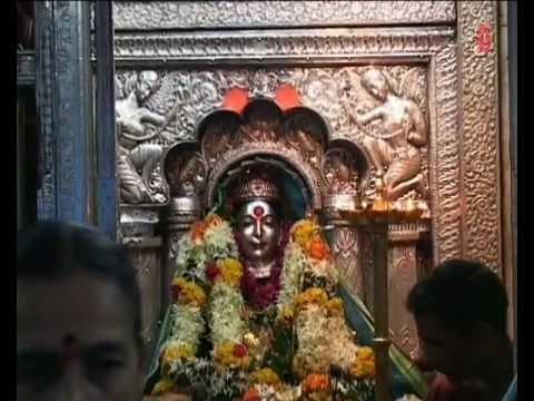 Ekveera Devichi Aarti Marathi Devi Bhajan [full Song] I Dongar Dananla video